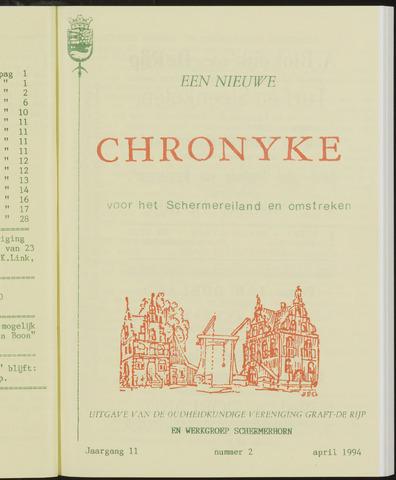 Een Nieuwe Chronyke van het Schermereiland 1994-04-01