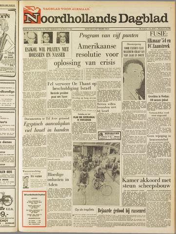 Noordhollands Dagblad : dagblad voor Alkmaar en omgeving 1967-06-21