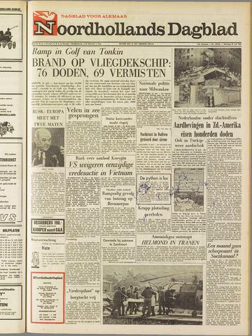 Noordhollands Dagblad : dagblad voor Alkmaar en omgeving 1967-07-31