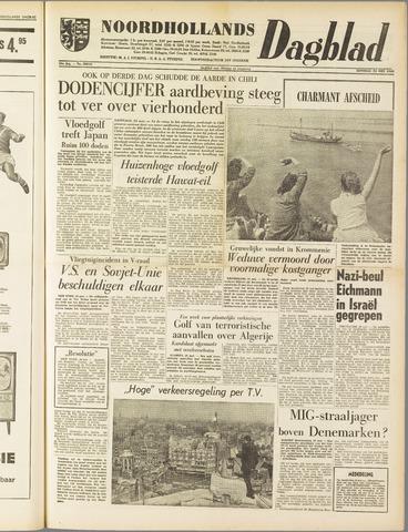 Noordhollands Dagblad : dagblad voor Alkmaar en omgeving 1960-05-24