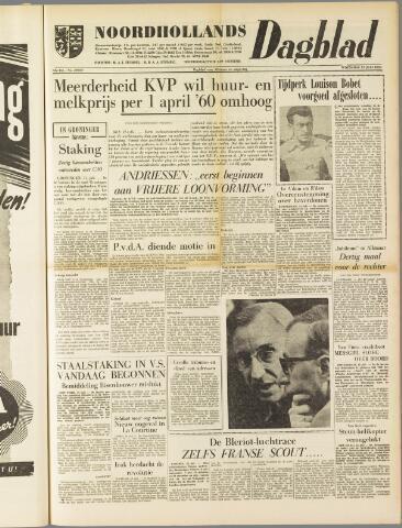 Noordhollands Dagblad : dagblad voor Alkmaar en omgeving 1959-07-15