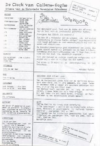 De Clock van Callens-Ooghe 1988