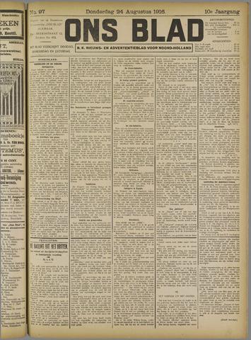 Ons Blad : katholiek nieuwsblad voor N-H 1916-08-24