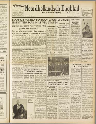 Nieuw Noordhollandsch Dagblad : voor Alkmaar en omgeving 1947-04-17