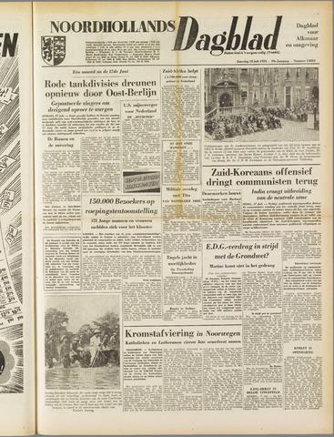 Noordhollands Dagblad : dagblad voor Alkmaar en omgeving 1953-07-18