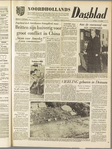 Noordhollands Dagblad : dagblad voor Alkmaar en omgeving 1958-09-06