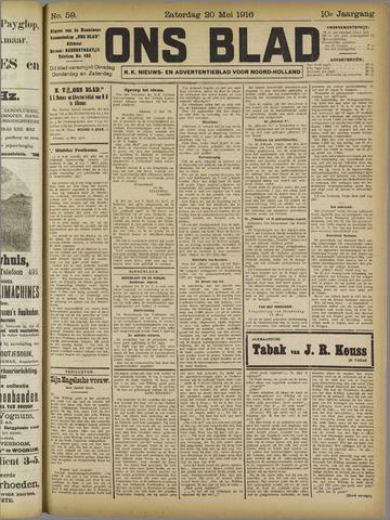 Ons Blad : katholiek nieuwsblad voor N-H 1916-05-20