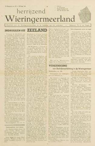 Herrijzend Wieringermeerland 1946-09-28