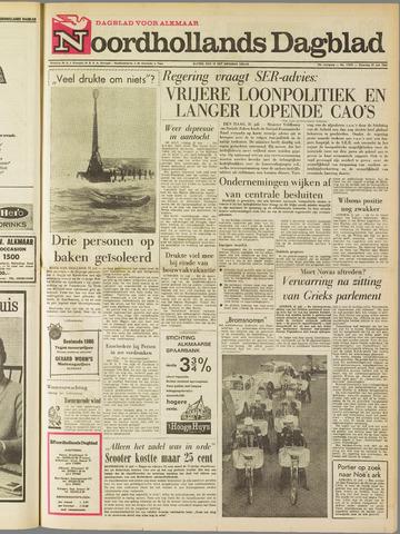 Noordhollands Dagblad : dagblad voor Alkmaar en omgeving 1965-07-31