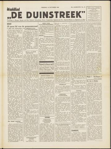 De Duinstreek 1948-10-15