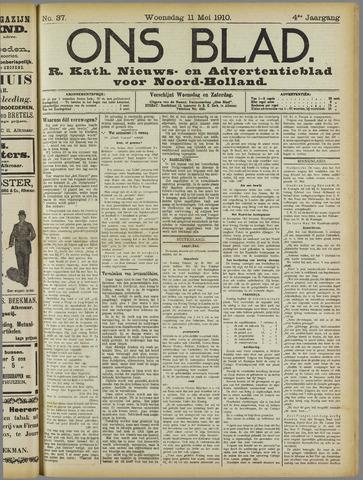 Ons Blad : katholiek nieuwsblad voor N-H 1910-05-11