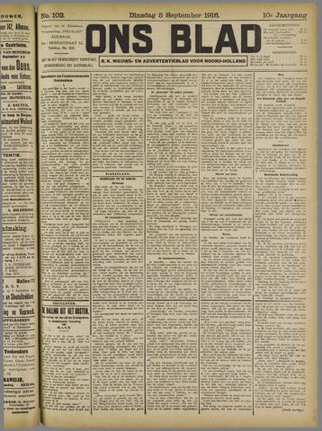 Ons Blad : katholiek nieuwsblad voor N-H 1916-09-05