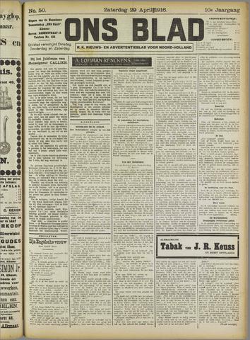 Ons Blad : katholiek nieuwsblad voor N-H 1916-04-29