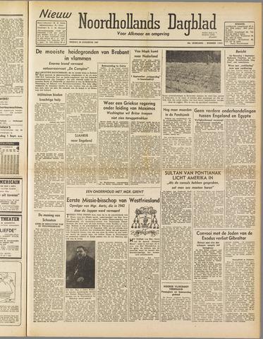 Nieuw Noordhollandsch Dagblad : voor Alkmaar en omgeving 1947-08-29