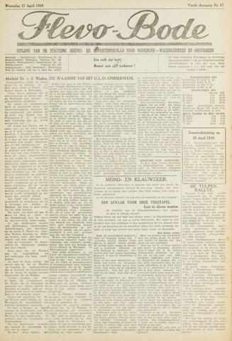 Flevo-bode: nieuwsblad voor Wieringen-Wieringermeer 1949-04-27