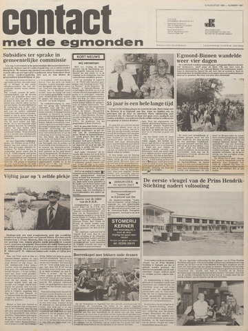 Contact met de Egmonden 1980-08-13