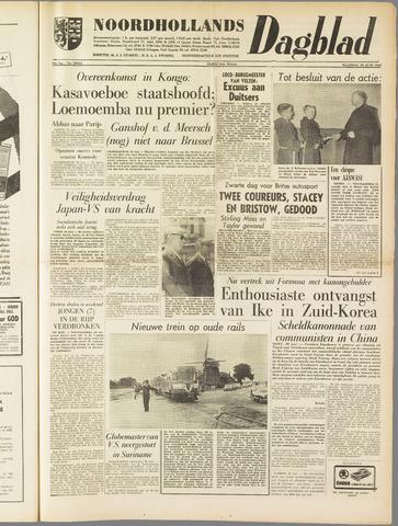 Noordhollands Dagblad : dagblad voor Alkmaar en omgeving 1960-06-20