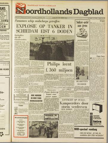 Noordhollands Dagblad : dagblad voor Alkmaar en omgeving 1968-07-12