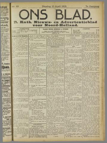 Ons Blad : katholiek nieuwsblad voor N-H 1913-05-15