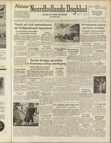 Nieuw Noordhollandsch Dagblad : voor Alkmaar en omgeving 1951-10-05