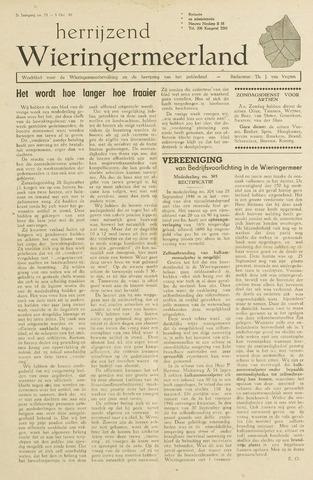 Herrijzend Wieringermeerland 1946-10-05