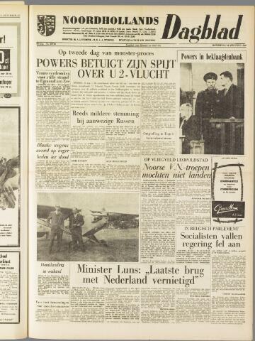 Noordhollands Dagblad : dagblad voor Alkmaar en omgeving 1960-08-18