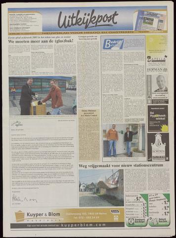 Uitkijkpost : nieuwsblad voor Heiloo e.o. 2005-04-27