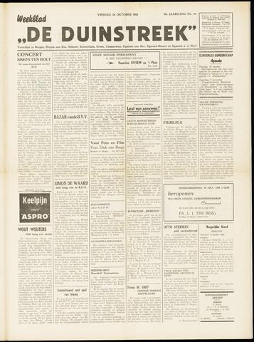 De Duinstreek 1962-10-26