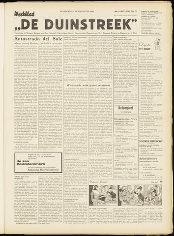 De Duinstreek 1965-08-19