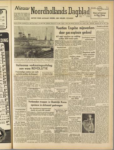 Nieuw Noordhollandsch Dagblad : voor Alkmaar en omgeving 1951-05-30