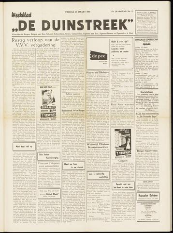 De Duinstreek 1960-03-25