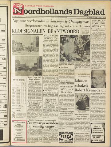 Noordhollands Dagblad : dagblad voor Alkmaar en omgeving 1964-07-31