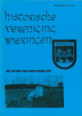 Op de Hòògte 1990-09-01