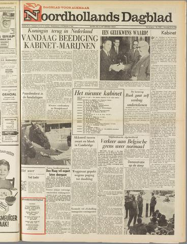 Noordhollands Dagblad : dagblad voor Alkmaar en omgeving 1963-07-24
