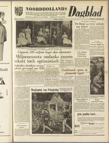Noordhollands Dagblad : dagblad voor Alkmaar en omgeving 1958-09-17