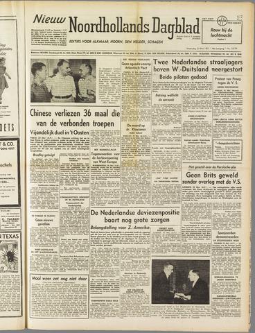 Nieuw Noordhollandsch Dagblad : voor Alkmaar en omgeving 1951-05-23
