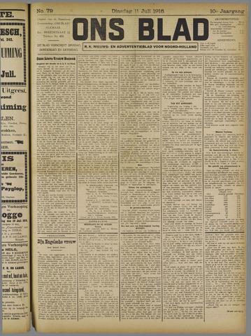 Ons Blad : katholiek nieuwsblad voor N-H 1916-07-11