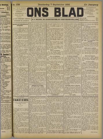 Ons Blad : katholiek nieuwsblad voor N-H 1916-09-07