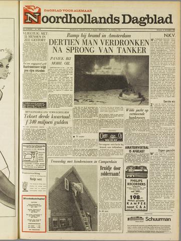 Noordhollands Dagblad : dagblad voor Alkmaar en omgeving 1968-12-13