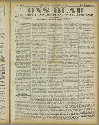 Ons Blad : katholiek nieuwsblad voor N-H 1919-12-15