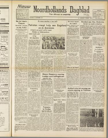 Nieuw Noordhollandsch Dagblad : voor Alkmaar en omgeving 1947-09-29