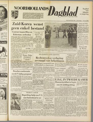 Noordhollands Dagblad : dagblad voor Alkmaar en omgeving 1953-07-23