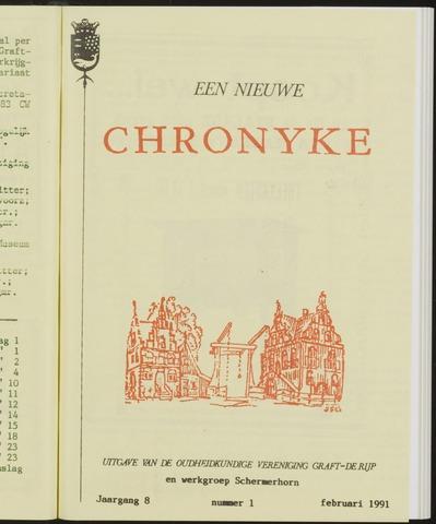 Een Nieuwe Chronyke van het Schermereiland 1991-02-01