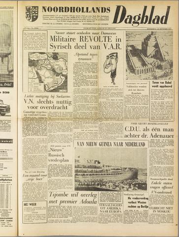 Noordhollands Dagblad : dagblad voor Alkmaar en omgeving 1961-09-28