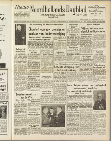 Nieuw Noordhollandsch Dagblad : voor Alkmaar en omgeving 1951-10-29