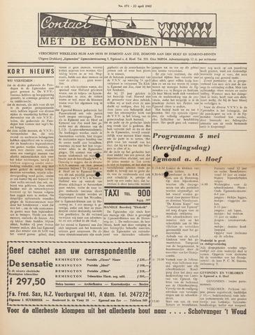 Contact met de Egmonden 1965-04-22