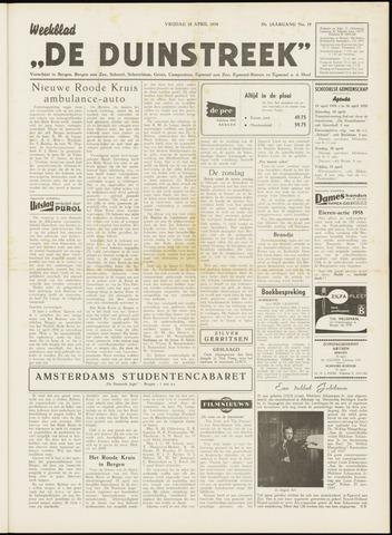 De Duinstreek 1958-04-18