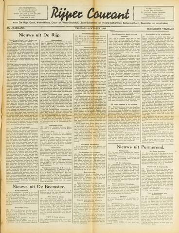 Rijper Courant 1949-10-14