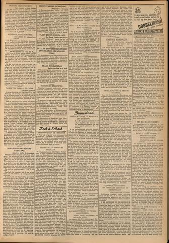Alkmaarsche Courant 1934-05-17