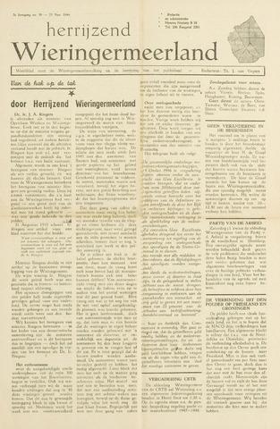 Herrijzend Wieringermeerland 1946-11-22